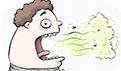 口臭有什么办法缓解?以下方法可帮忙